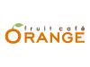 フルーツカフェ オレンジ