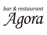 バル&レストラン アゴーラ