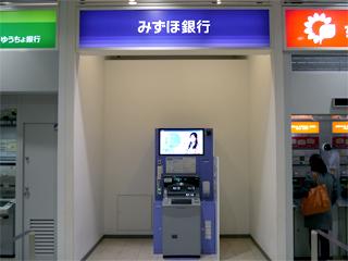 店舗 みずほ 銀行
