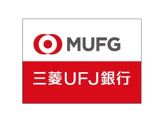 東京中央銀行のモデル|原作者が勤めていた三菱UFJ銀行