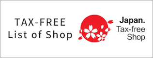 TAX-FREE List of Shop